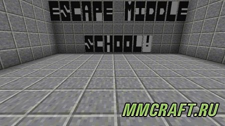 Карта Escape Middle School! для Minecraft