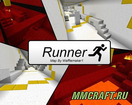 Карта: Runner -Custom Map By Wafflemaker1