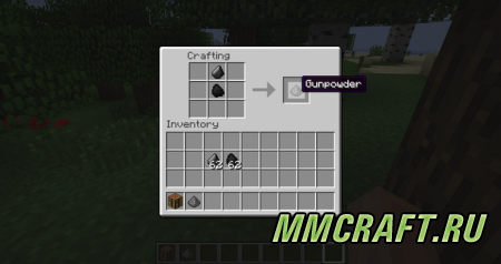 Мод Craft Gunpowder для Minecraft 1.5.2