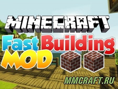 Fast Building 1.8
