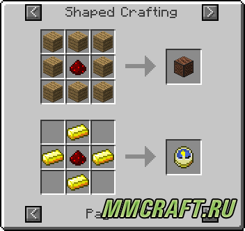 Not Enough Items мод для Minecraft 1.7.10