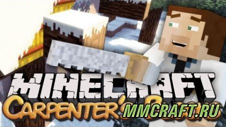 Мод Carpenter's Blocks для Minecraft 1.6.4