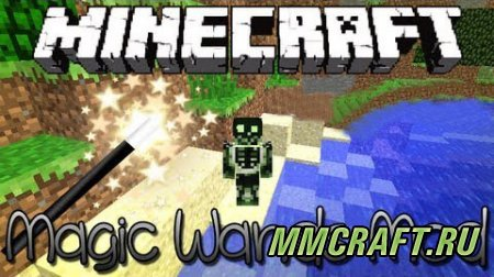 Мод Magic Wands для Minecraft 1.6.4