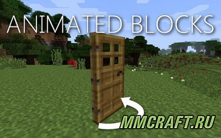 ANIMATED BLOCKS 1.7.10