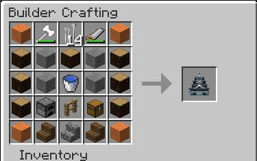 Скачать Мод Builder для Minecraft 1.6.2
