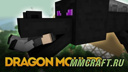 Мод Dragon Mounts для Minecraft 1.6.4