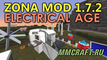 Мод The Electrical Age для Minecraft 1.6.4