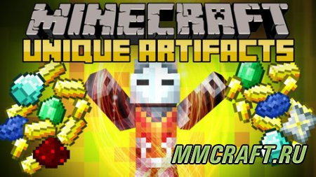 Мод Unique Artifacts для Minecraft 1.6.4