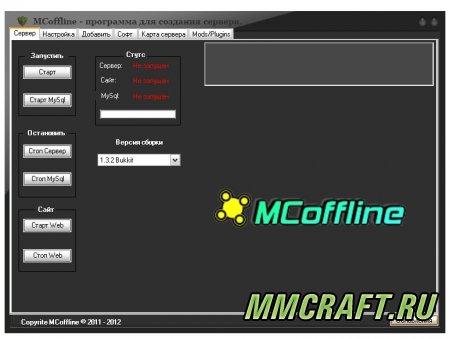 скачать программу для создание сервера в майнкрафт 1.7.2 #7