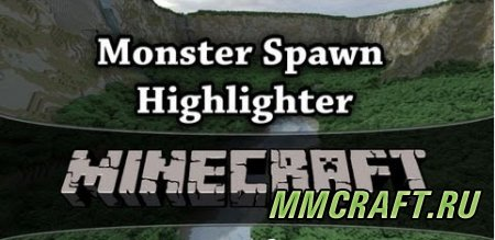 Мод Monster Spawn Highlighter для Minecraft 1.6.4