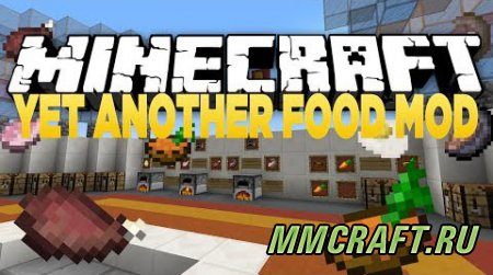 Мод Yet Another Food для Minecraft 1.6.4