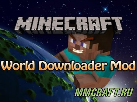 Мод World Downloader для Minecraft 1.5.2