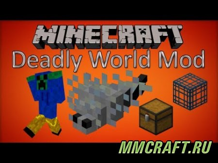 Мод Deadly World для Minecraft 1.5.2