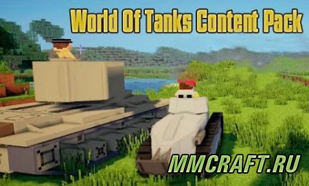 WORLD OF TANKS CONTENT PACK  1.7.10