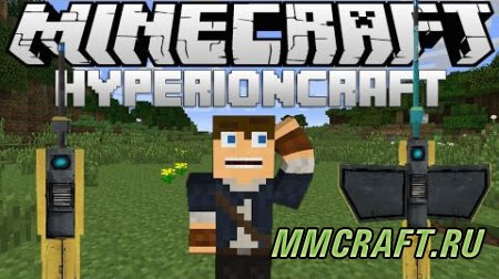 HYPERIONCRAFT 1.7.10