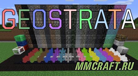 Мод Geostrata про Minecraft 0.6.4