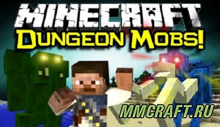 Dungeon Mobs  1.6.4