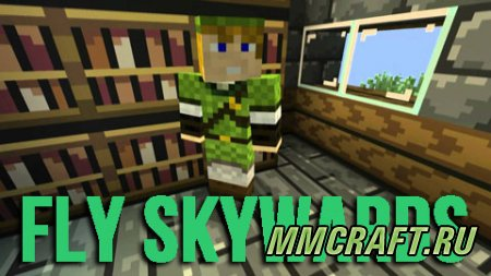 МОД FLY SKYWARDS ДЛЯ MINECRAFT 1.7.4