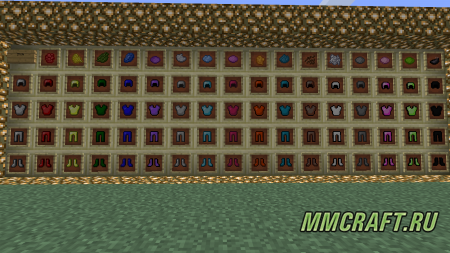 Мод Colorful Armor для Minecraft 1.5.2