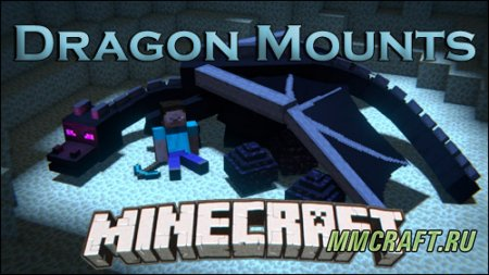 Мод Dragon Mounts для Minecraft 1.5.2