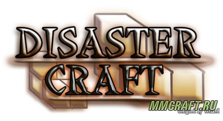 Мод Disaster Craft для Minecraft 1.5.2