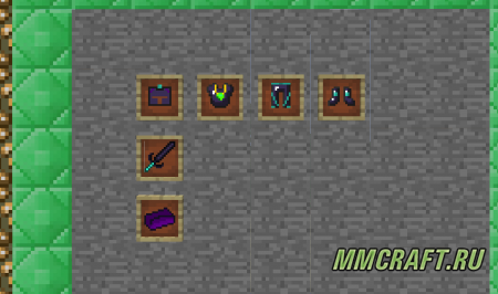Мод Dragon Slayer для Minecraft 1.5.2