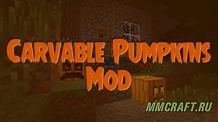 Мод Carvable Pumpkins для Minecraft 1.7.10