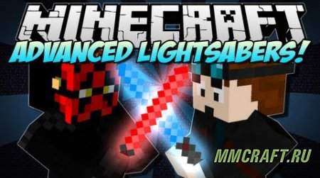 Мод Advanced Lightsaber для Minecraft 1.7.10
