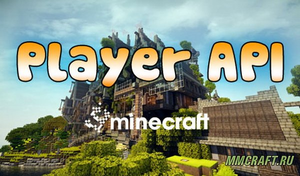 Player API 1.10.2/1.7.10 for Minecraft - 9minecraft.net