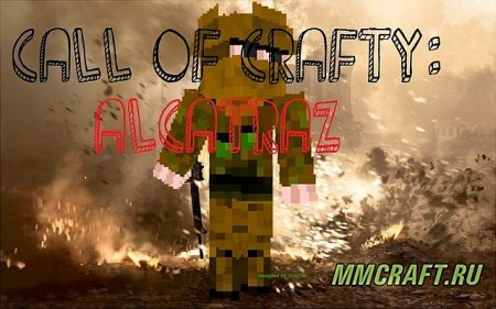 Карта: Call Of Crafty