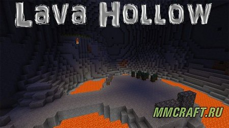 Карта: Lava Hollow