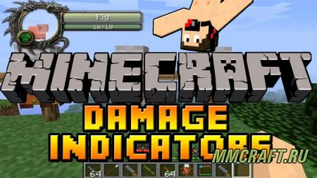 Мод Damage Indicators для Minecraft 1.8.1