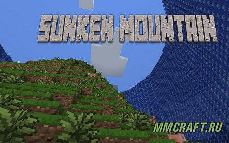 Карта: Sunken Mountain