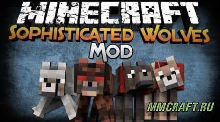 Мод Sophisticated Wolves для Minecraft 1.8
