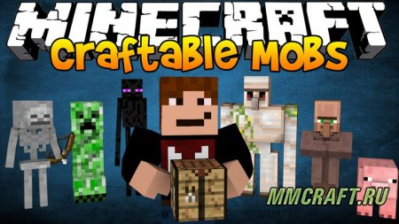 Мод Craftable Animals для Minecraft 1.8