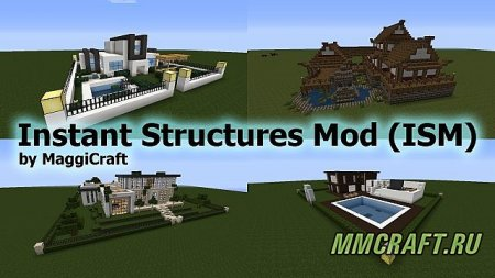 Мод Instant Structures by MaggiCraft для Minecraft 1.8