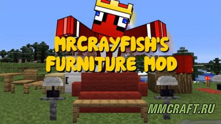 Мод MrCrayfish's Furniture для Minecraft 1.8