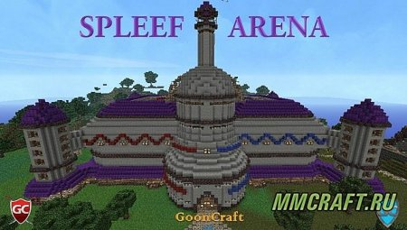 Карта Spleef Arena [GC-RPG] для Minecraft