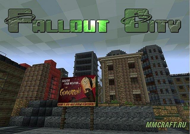Скачать карту fallout для minecraft