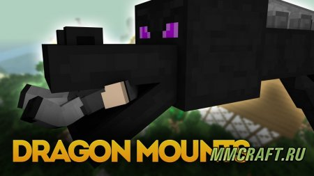 Мод Dragon Mounts [Драконы] для Minecraft 1.8