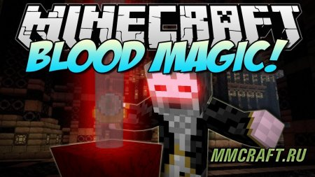Мод Blood Magic для Minecraft 1.8