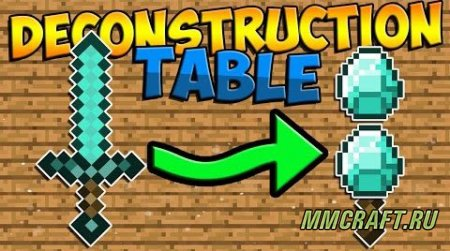 Мод Deconstruction Table для Minecraft 1.8