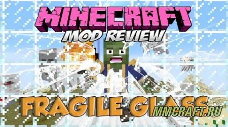 Мод Fragile Glass для Minecraft 1.8