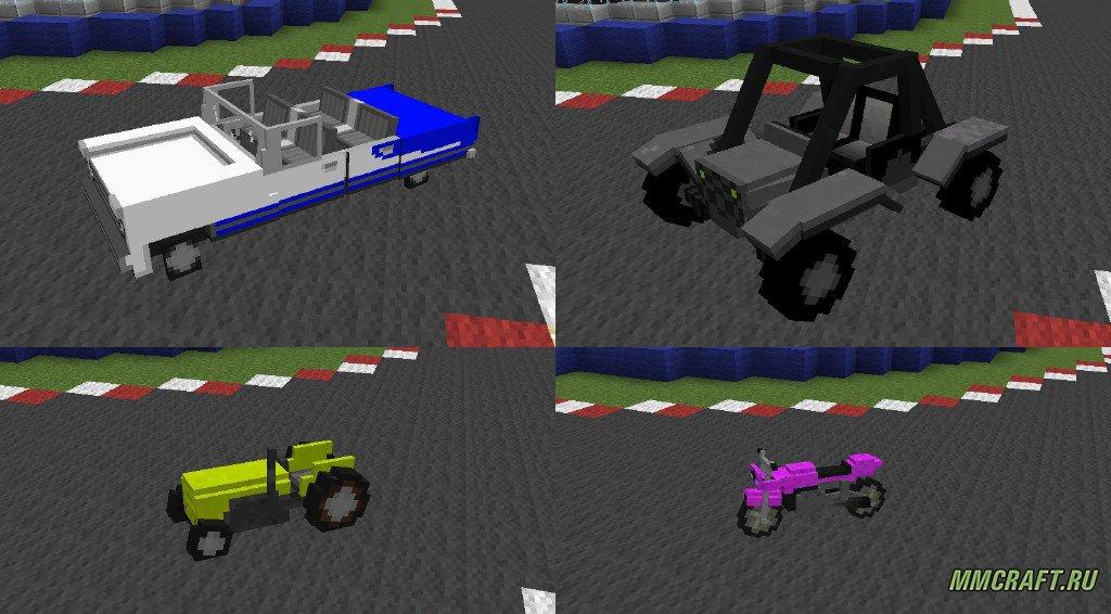 сборка и автомобили и гонки на слабые компьютеры на майнкрафт 1.7.10 #6
