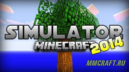 Мод Tree Growing Simulator для Minecraft 1.7.10