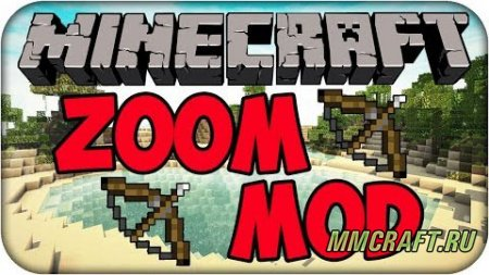 Мод Stepless Zoom для Minecraft 1.8