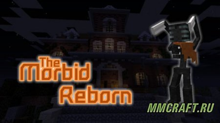Мод The Morbid Harvester Reborn для Minecraft 1.7.10