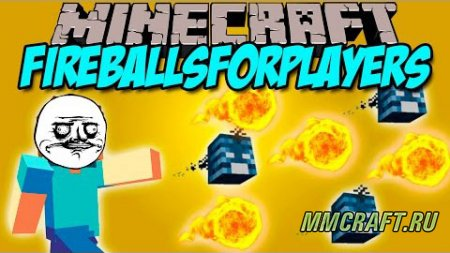 Мод FireBalls For Players для Minecraft 1.8