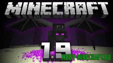 Minecraft 1. 9. 2 скачать игру торрент бесплатно.