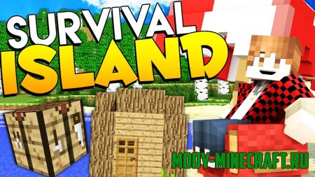 Карта Island Survival Map (Выживание на острове) для Minecraft